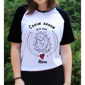 eJOYA Kişiye Özel Anneler Günü Bayan Tshirt 82524