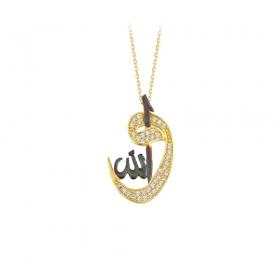 eJOYA 14 Ayar Altın Vav Allah Yazılı Taşlı Kolye 83259