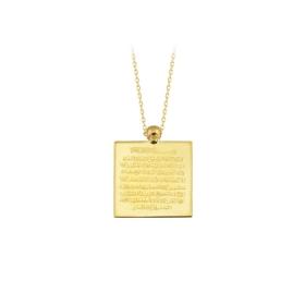 eJOYA 14 Ayar Altın Ayetli Kolye 84026