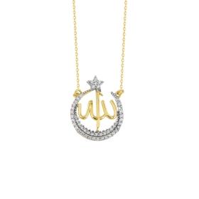 eJOYA 14 Ayar Altın Allah Taşlı Kolye 84171
