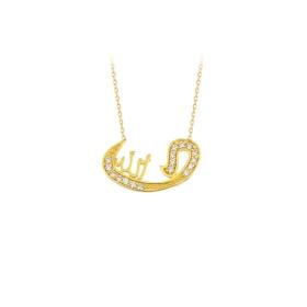 eJOYA 14 Ayar Altın Vav Taşlı Kolye 84178
