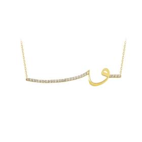 eJOYA 14 Ayar Altın Vav Taşlı Kolye 84180