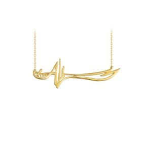 eJOYA 14 Ayar Altın Kılıç Taşlı Kolye 84376