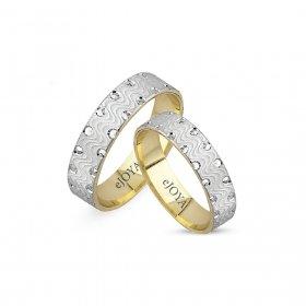 eJOYA 14 Ayar Altın Çift Alyans 5 mm