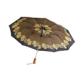 Elia Bayan Şemsiye ALM005-Ç