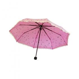 Elia Konsept Mini Şemsiye ALM233-C4