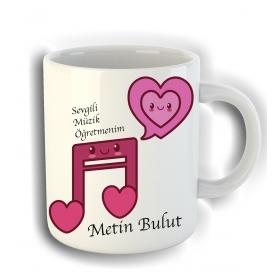 eJOYA Kişiye Özel Müzik Öğretmenleri için Kupa Fincan 80789