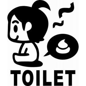 Tuvalet Küçük Kız Sticker 78998